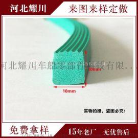 硅橡胶密封件木门密封条 防撞条皮条卡槽式 隔音条