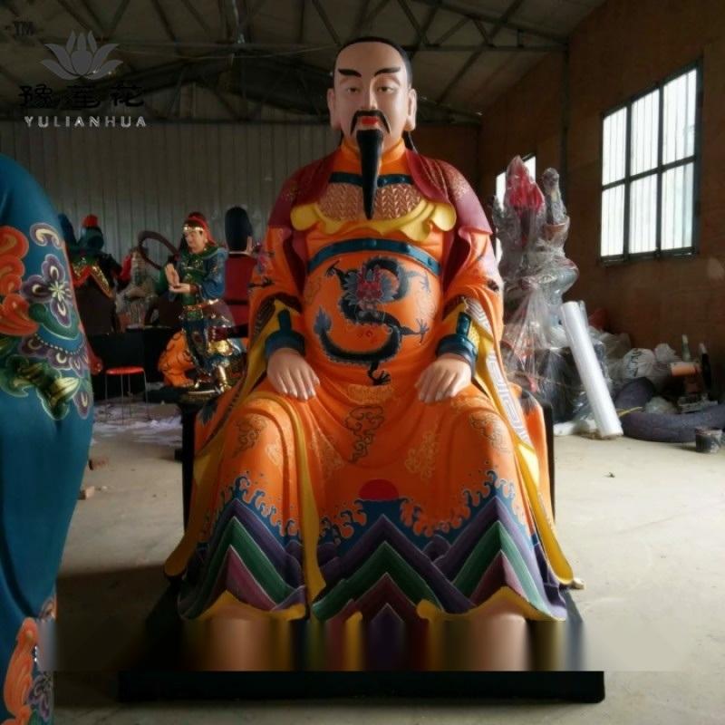 玄天上帝神像 玉京尊神 真武大帝佛像 无量祖师神像