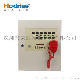 供应DH9251/B型壁挂式多线消防电话主机