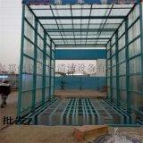 發電廠6米長全封閉工地洗車機廠家直銷