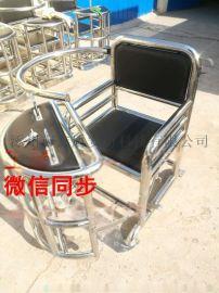 软质审讯椅供应 不锈钢审讯椅价格