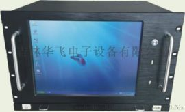 IP广播主机服务器 CHY-4FWQ