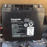 长春市原装松下蓄电池LC-P12-17总代理报价