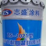 水性无机涂料,防火涂层,防氧化涂料