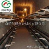南通创盟工厂直供:玻璃钢电缆支架 复合材料电缆支架