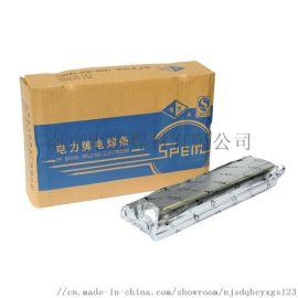 武汉代理商供应上海电力PP-R507耐热钢焊条
