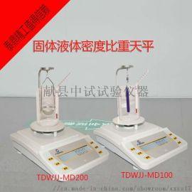 混凝土外加剂液体密度比重电子天平
