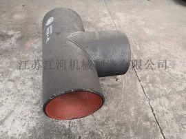 稀土合金管 耐磨弯头cr13 耐磨弯头厂家