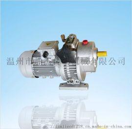 MBW04洗碗机常用无级减速机 温州加杰牌无级变速器