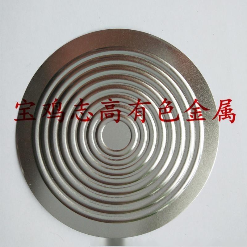 金属膜片 钛膜片 隔膜压力表膜片