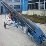 配倉用帶式輸送機 帶擋邊袋料輸送機LJ