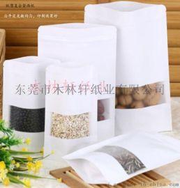 东莞厂家供应食品级白牛皮纸30-80克