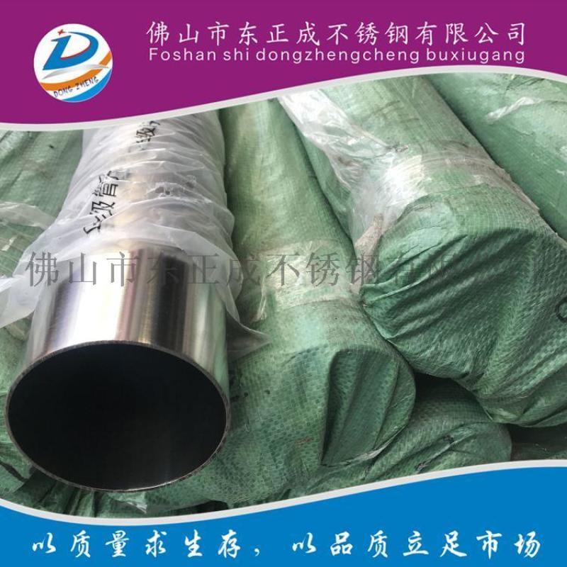 不鏽鋼衛生級管,食品級衛生級不鏽鋼管