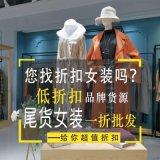 亚麻女装葫芦岛她衣柜地址品牌女装批发女式棉衣高端女装品牌