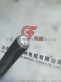 厂家直销铝电缆YJLV铝芯电力电缆