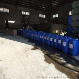 复合缓蚀阻垢剂 循环水缓蚀阻垢剂