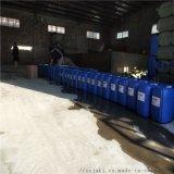 復合緩蝕阻垢劑 迴圈水緩蝕阻垢劑