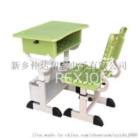 中小学生课桌椅生产厂家 批发直销