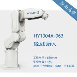 北京焊接机器人等离子焊接机器人