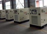 400A柴油带电焊发电机