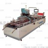 长久机械CJ-ZHL-15H装盒机