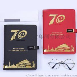 建国    智能笔记本 可以充电的笔记本