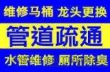 无锡滨湖区专业疏通管道高压清洗排污管道下水道封堵