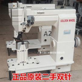 **双针制鞋工业缝纫机 二手罗拉车电动