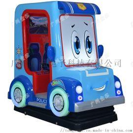 廣東童茹大型搖擺機 玻璃鋼外型 投幣式兒童搖擺機