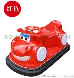 小飞侠电瓶玩具车广场亲子游乐设施室外碰碰车