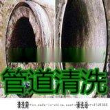 潍坊市专车清理污水管道 污水井 8633-115
