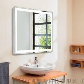 led化妆镜子酒店浴室灯镜壁挂镜 防雾高亮灯条