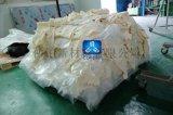 直营EVA投料袋 仲铂炼胶用投料袋
