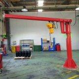 優質廠家出售  倉庫 廠房專用BZD2T懸臂吊