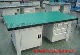磁性材料卡,工作桌,復合桌面工作桌,鐵板工作桌