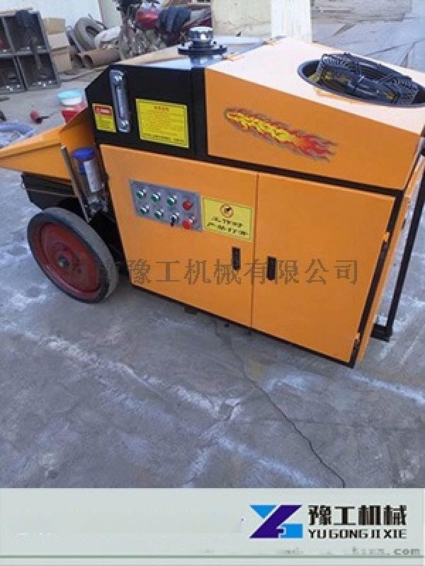 小型细石砂浆泵价格 新型多用途砂浆泵哪里有卖