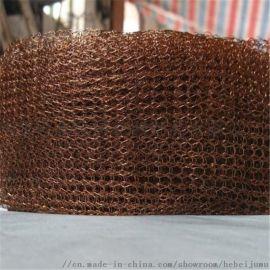 铜丝汽液过滤网  铜丝针织过滤网 针织除沫网