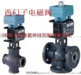 西门子MXG461.40-20电磁阀原装销售