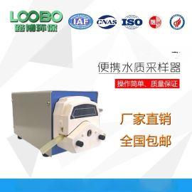 LB-8000B 便携式水质采样器 水质采样蠕动泵