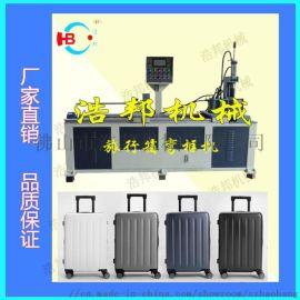 液压式弯框机铁丝、扁钢、旅行箱包一次弯框成型