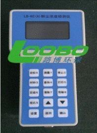 LB-KC(A) 型粉尘浓度检测仪 自校功能
