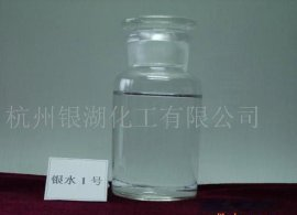 聚二甲基二烯丙基氯化铵 (HYWC-**)