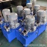 380V7.5KW-60升单作用液压站