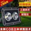 AE照明燈具COB投射燈聚光燈塔吊燈廣場照明燈具泛光燈投光燈100W