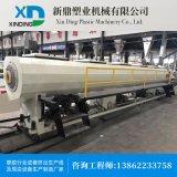 厂家直销塑料型材生产线PVC塑料型材生产线pe塑料异型材生产线