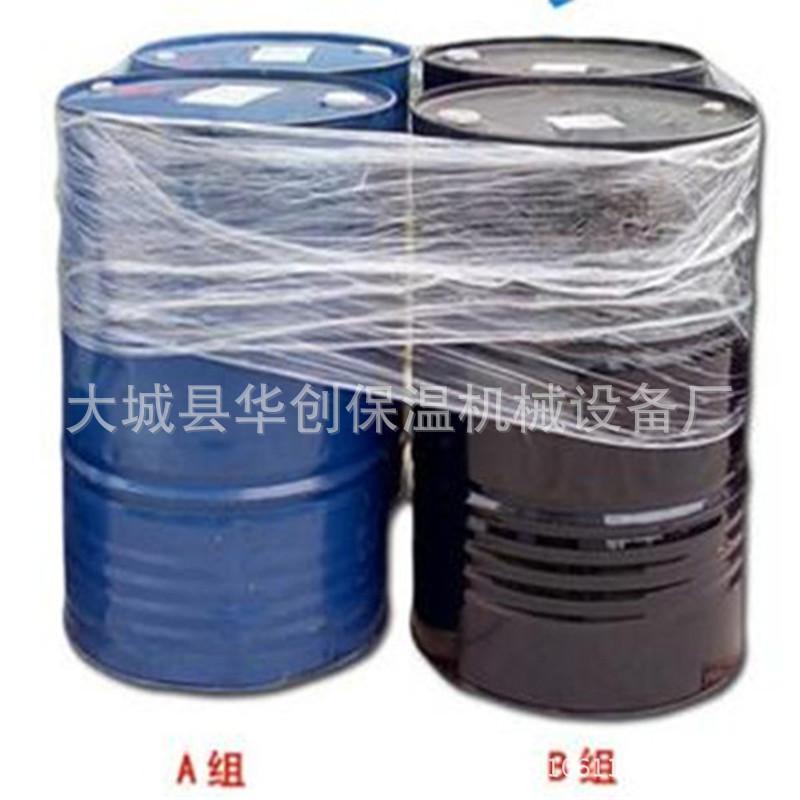 散裝聚氨酯發泡原料 耐高溫聚氨酯黑白組合料 統稱AB發泡膠