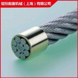 德马格葫芦钢丝绳科尼电动葫芦钢丝绳