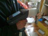 英菲迪金屬廢料成份測試儀