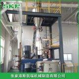 全自動供料混合輸送系統 塑料混合機中央供料計量系統