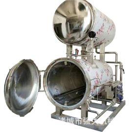 菌种高温电加热杀菌锅 卧式单罐蒸汽半自动 栽培菌种杀菌锅